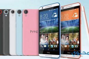 سعر ومواصفات HTC Desire 820s dual sim