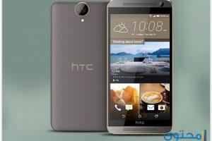 سعر ومواصفات HTC One E9