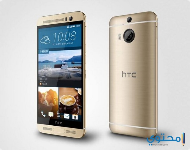 HTC One M9 Plus.