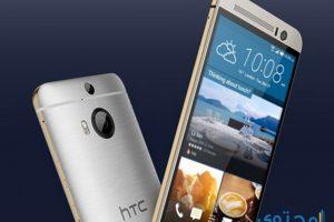 سعر ومواصفات HTC One M9 Plus