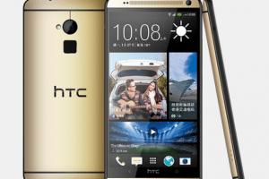 سعر ومواصفات هاتف HTC One Max