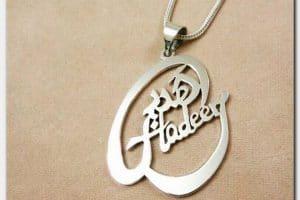 معنى اسم هدير Hadeer وشخصيتها