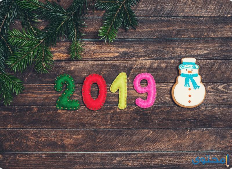 صور عيد الميلاد 2020