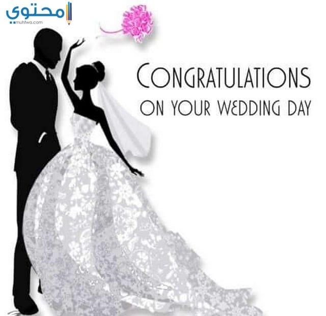 اجمل الصور تهاني زفاف