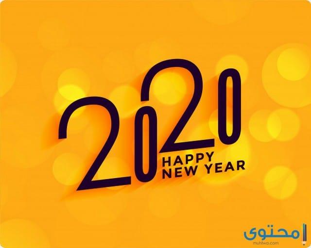 صور رأس السنة 2020