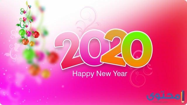 بوستات السنة الجديدة 2020
