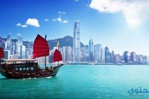 صور السياحة في هونغ كونغ 2018