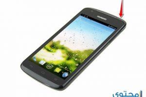 سعر ومواصفات Huawei Ascend G500