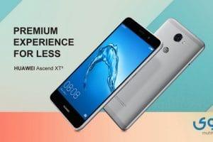 سعر ومواصفات Huawei Ascend XT2