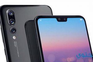 سعر ومواصفات هاتف Huawei P20 Pro