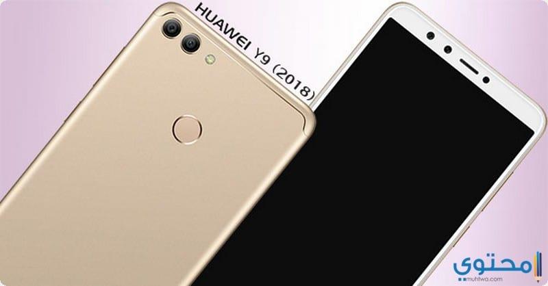مميزات وعيوب هاتف Huawei Y9 2019