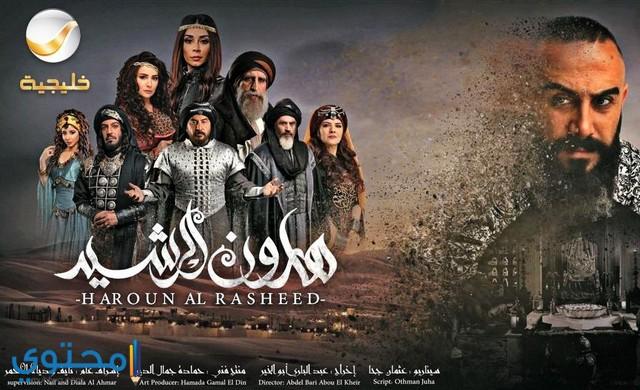 مسلسلات روتانا خليجية رمضان 2018