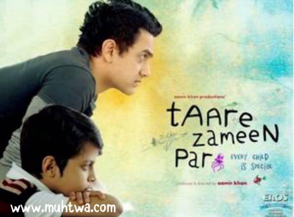 اشهر الأفلام الهندية