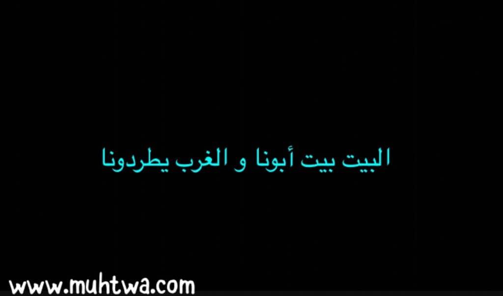 أمثال عربية مضحكة