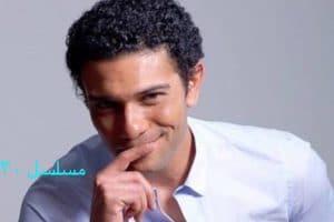 قصة مسلسل ٣٠ يوم آسر ياسين رمضان ٢٠١٧