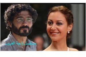 قصة وموعد عرض مسلسل واحة الغروب رمضان ٢٠١٧