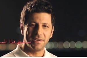 قصة وموعد عرض مسلسل هذا المساء رمضان ٢٠١٧