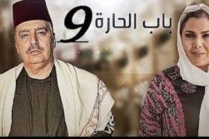 قصة وموعد مسلسل باب الحارة الجزء التاسع رمضان ٢٠١٧