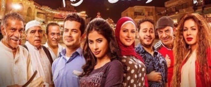 قصة وموعد عرض مسلسل رمضان كريم
