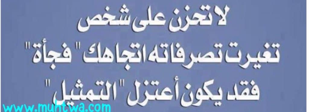 أمثال شعبية مصرية عن الصحاب موقع محتوى