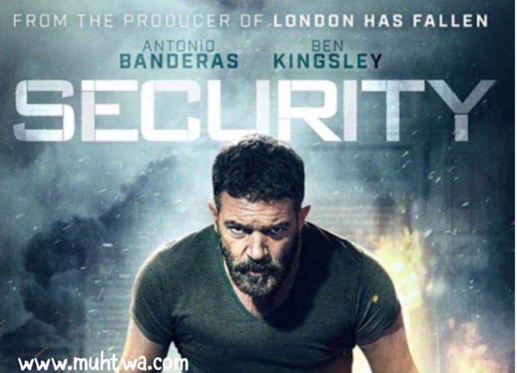 فيلم Security