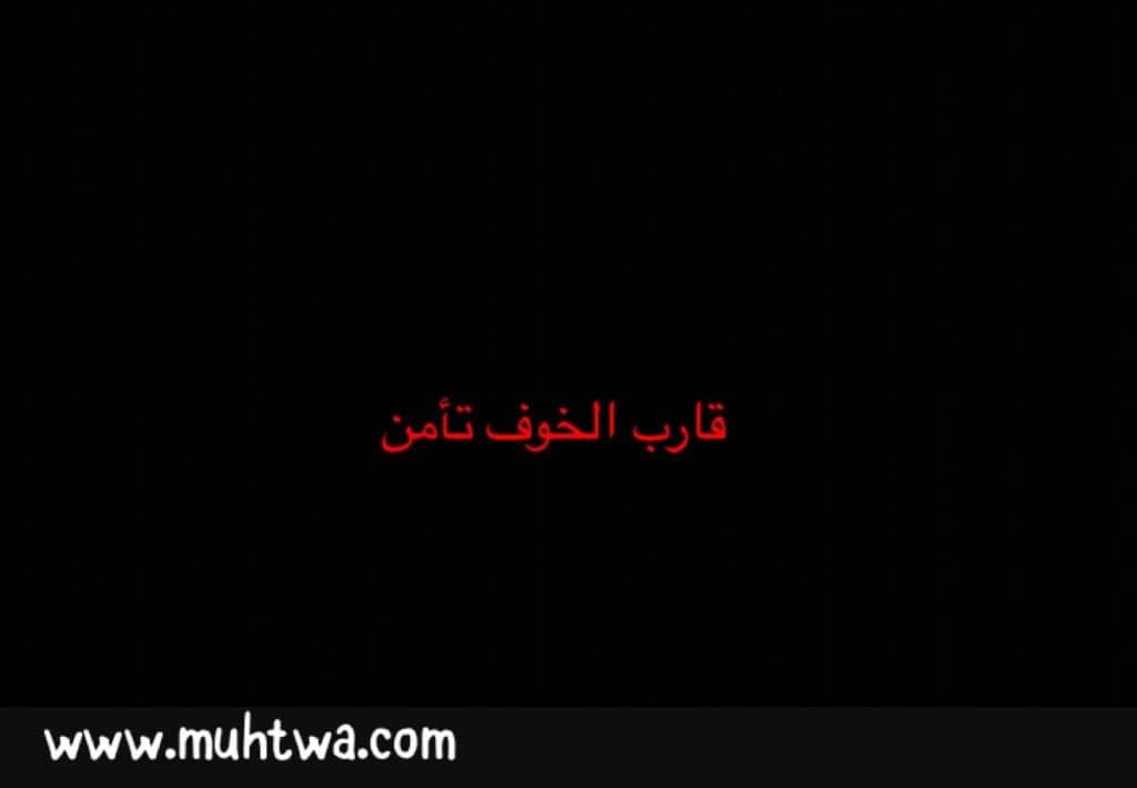 أمثال وعبر يمنية