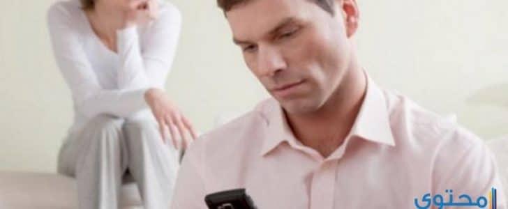 ماهي اسباب طلب الزوجه للطلاق ؟