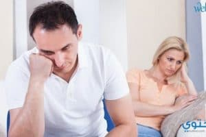 اسباب وعلاج البرود الجنسي لدي النساء