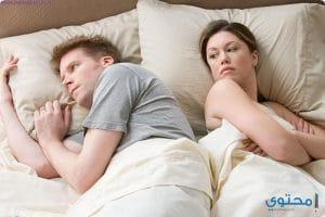 علاج البرود الجنسي قبل الزواج