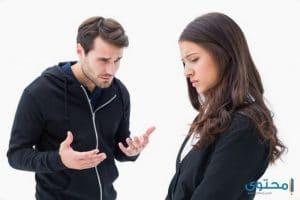 أشياء لا تقبلها المرأه في الخلافات الزوجية
