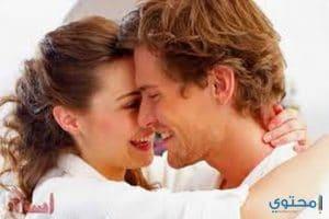أهمية الحب في الحياه الزوجيه