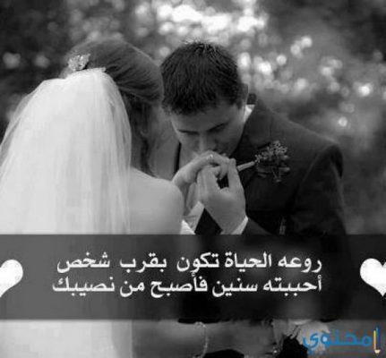 صور رومانسيه للمتزوجين