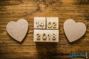 صور عيد الحب 2018 بطاقات تهنئة بالفلانتين