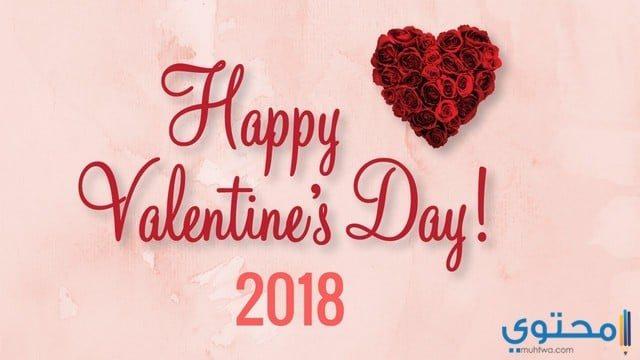 اجمل صور عيد الحب 2019 خلفيات الفلانتين