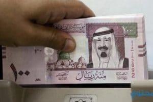 كيف يكون المهر في السعوديه ؟