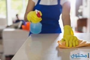 تفسير حلم تنظيف المنزل