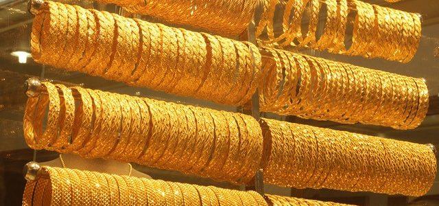 حلم الذهب في المنام