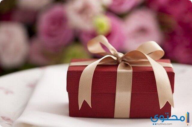 الهدية في المنام