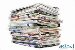 تفسير حلم ورق الجريدة في المنام
