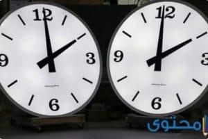 تفسير حلم الساعة