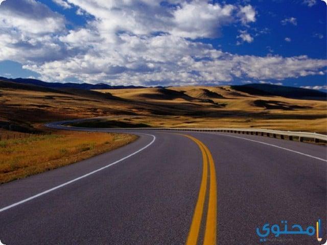 الطريق في المنام