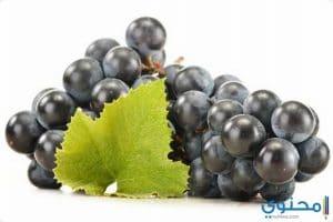 معنى حلم العنب في المنام