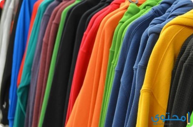 الملابس في المنام