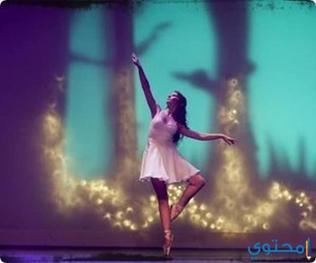 الرقص في المنام