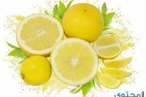 تفسير حلم الليمون في المنام