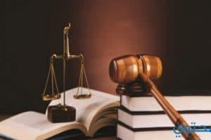 تفسير المحكمة في المنام