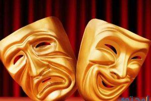 تفسير المسرح في المنام