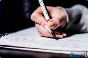 تفسير الامتحان في المنام