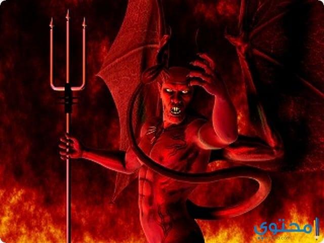ابليس في المنام