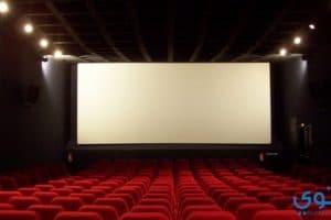 تفسير رؤية السينما في المنام